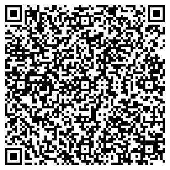 QR-код с контактной информацией организации Сталь-Монтаж Хмельницкий, ООО НПП