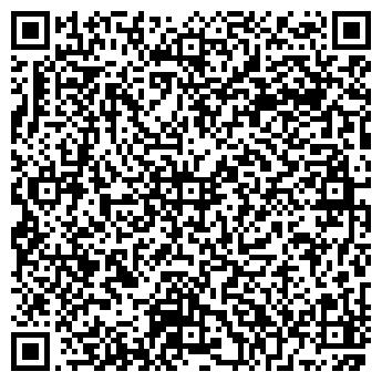 QR-код с контактной информацией организации ООО «АРТ-КОМПЛЕКТ»