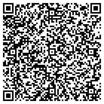 QR-код с контактной информацией организации Примакс, ООО