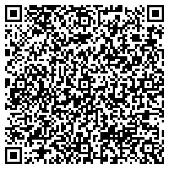 QR-код с контактной информацией организации Клемар-Телеком, ЧП