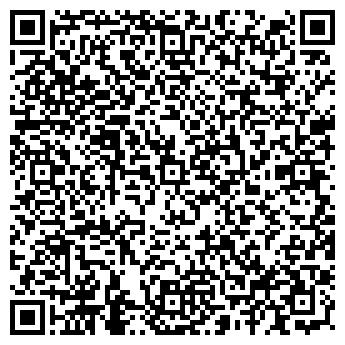 QR-код с контактной информацией организации Терра, ПВКФ