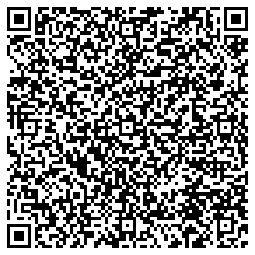QR-код с контактной информацией организации Кросс-Микро, компания