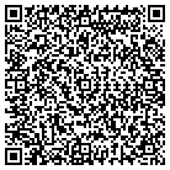 QR-код с контактной информацией организации ООО СМИТ ИНЖИНИРИНГ
