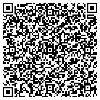 QR-код с контактной информацией организации Мобил Ком, ООО