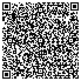 QR-код с контактной информацией организации АРГО ФОТОСТУДИЯ