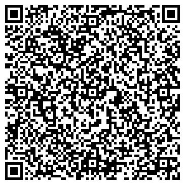 QR-код с контактной информацией организации А 1 Сервис, ООО (А-Ком академия)