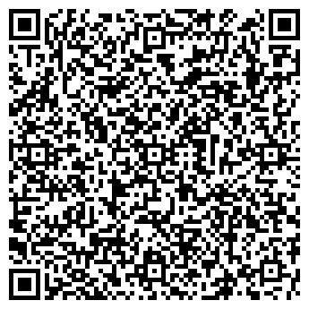 QR-код с контактной информацией организации ШЫМКЕНТ, КАФЕ-БАР