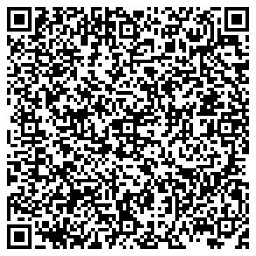 QR-код с контактной информацией организации Литвин Л.В., ЧП
