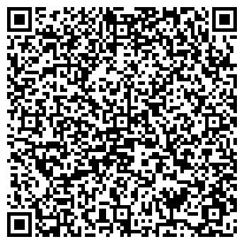 QR-код с контактной информацией организации Адвентус, Компания