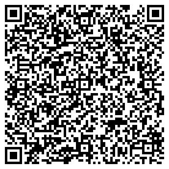 QR-код с контактной информацией организации РМ Техно, ООО