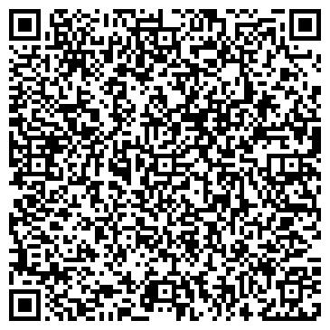 QR-код с контактной информацией организации Телтрон, ООО