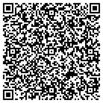 QR-код с контактной информацией организации Эн-Ай-Эс, ООО