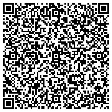 QR-код с контактной информацией организации Сталевый свит, ЧП