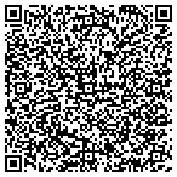 QR-код с контактной информацией организации 100%hi-tech, Интернет-магазин