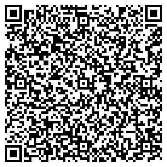 QR-код с контактной информацией организации Эдванс Компани, ООО