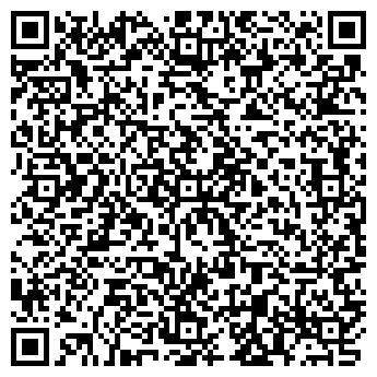QR-код с контактной информацией организации Фотаком-ТК, ООО