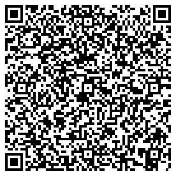QR-код с контактной информацией организации АДЫГЕЯСЕРВИС, ЗАО