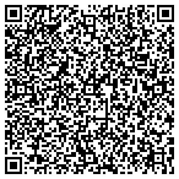 QR-код с контактной информацией организации Велд, ЧП