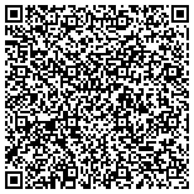 QR-код с контактной информацией организации КОМБИНАТ ПО ОБУЧЕНИЮ И ПЕРЕПОДГОТОВКЕ КАДРОВ РЕСПУБЛИКИ АДЫГЕЯ