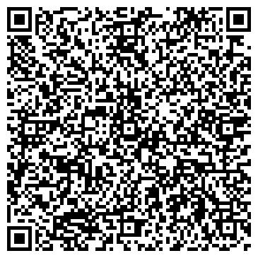 QR-код с контактной информацией организации Тком, ООО