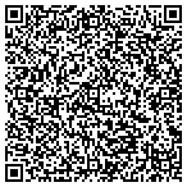 QR-код с контактной информацией организации Общество с ограниченной ответственностью ООО «РИД»