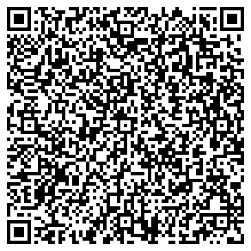 QR-код с контактной информацией организации Интернет-магазин w-lan