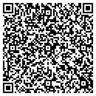 QR-код с контактной информацией организации NZNatali