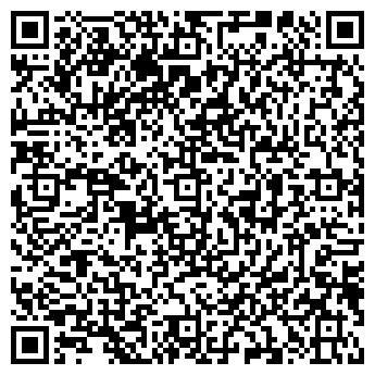 QR-код с контактной информацией организации Сердюк, ЧП