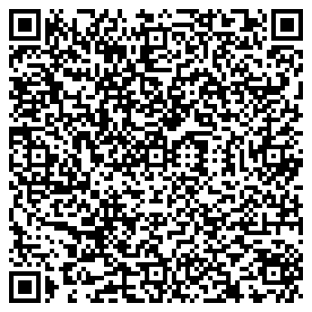 QR-код с контактной информацией организации MegaEnergy