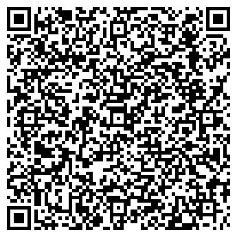 """QR-код с контактной информацией организации Субъект предпринимательской деятельности Компания """"Надзор"""""""