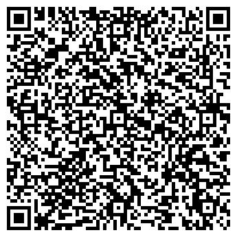 QR-код с контактной информацией организации Интегдиф, ООО НПФ