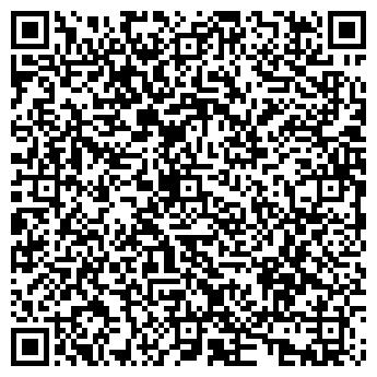 QR-код с контактной информацией организации Саркисян В.А, СПД