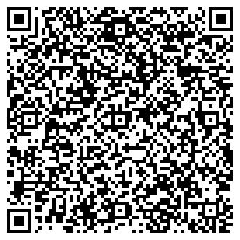 QR-код с контактной информацией организации Общество с ограниченной ответственностью ДонТелеНет