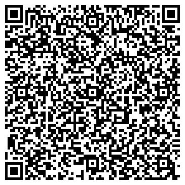 QR-код с контактной информацией организации Гаджет паб(GadgetPub), ЧП