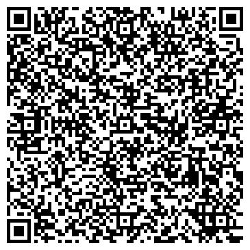 QR-код с контактной информацией организации ДАН СЕРВИС ЧЕМПИОН АВТОМАГАЗИН