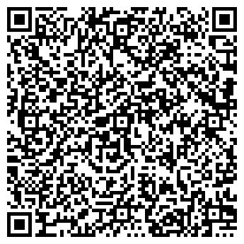 QR-код с контактной информацией организации Недвига, ЧП