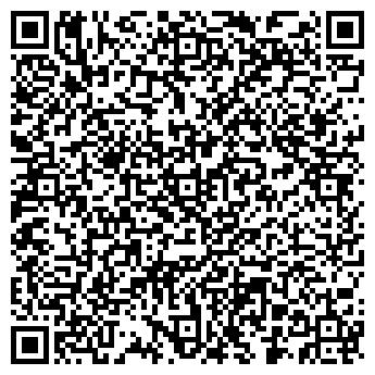 QR-код с контактной информацией организации Кос А.С., ЧП