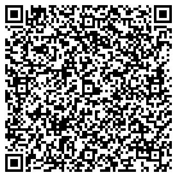 QR-код с контактной информацией организации Андроид4ми, ООО