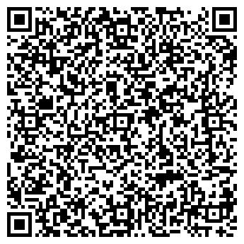 QR-код с контактной информацией организации Альтинет, ООО