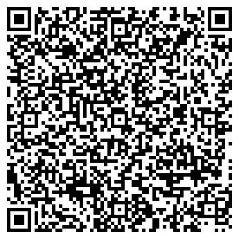 QR-код с контактной информацией организации СТРОИТЕЛЬ - АРПС ПО