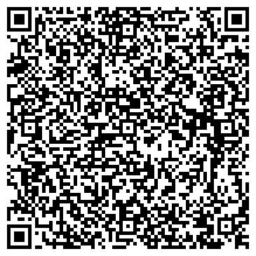 QR-код с контактной информацией организации Интерканц (Interkanc), ООО
