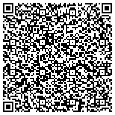 QR-код с контактной информацией организации Ультра Телеком (Ultra Telecom), ЧП