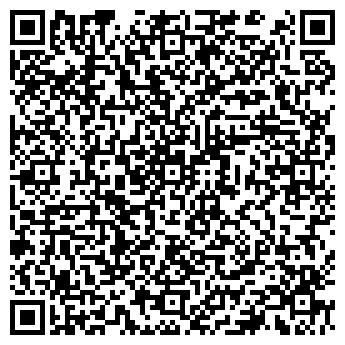 QR-код с контактной информацией организации Стиль-Ком, ООО