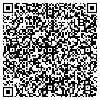 QR-код с контактной информацией организации АТС-2004, ООО