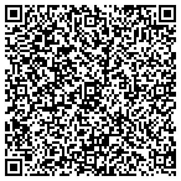 QR-код с контактной информацией организации Катран, Компания