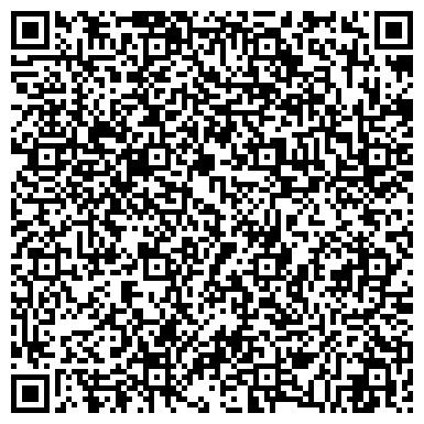 QR-код с контактной информацией организации Сбай, Интернет-магазин (SBAY)
