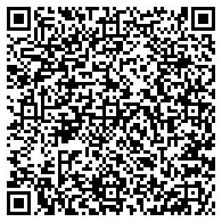 QR-код с контактной информацией организации ИМИДЖ АВТОМОЙКА