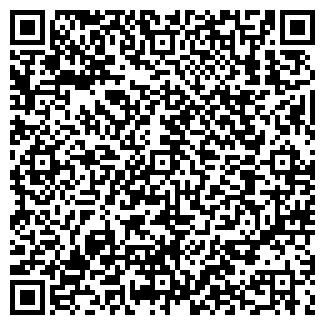 QR-код с контактной информацией организации Кворум, ООО