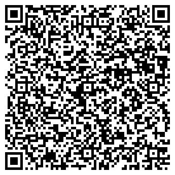 QR-код с контактной информацией организации А-Техно, ЧП