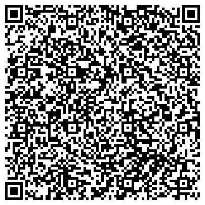 QR-код с контактной информацией организации РЕСПУБЛИКИ АДЫГЕЯ КОМИТЕТ ПО ГЕОЛОГИИ И МИНЕРАЛЬНЫМ РЕСУРСАМ